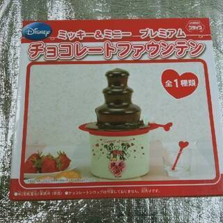 【未使用】ミッキー&ミニー プレミアム チョコレートファウンテン...