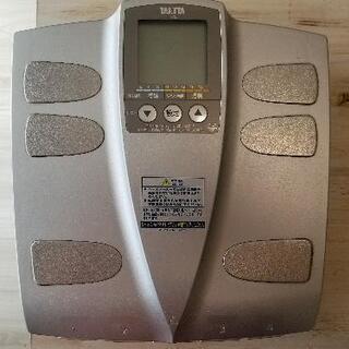 【ネット決済】タニタ 体重-体脂肪計
