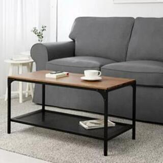 IKEA フィエルボ コーヒーテーブル