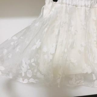 【ネット決済】スカート 130cm