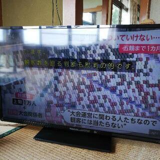 39型 テレビ