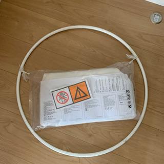 IKEA 天蓋    新品・未使用