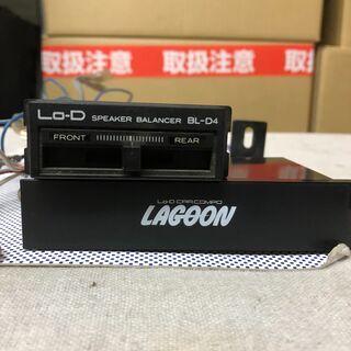 日立 Lo-D LAGOON 4スピーカーバランサー BL-D4...