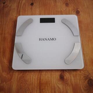 HANAMO 体重計 体組成計 体脂肪 高精度  タニタ
