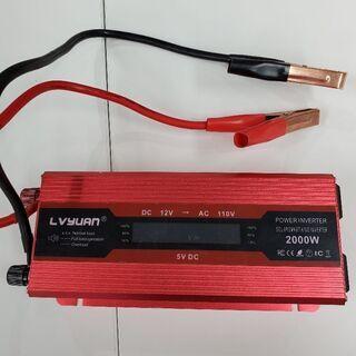 LVYUAN インバーター12V 100V 1000W