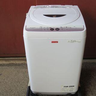 【動作確認済】洗濯機 4.5㎏ 2012年製 シャープ E…