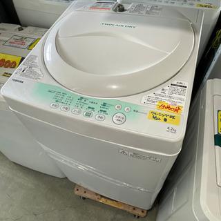 TOSHIBA洗濯機4.2k14年製 激安特価 管理番号52306