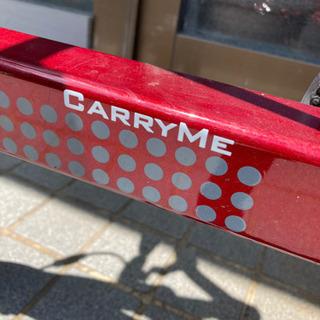 折りたたみ自転車キャリーミー