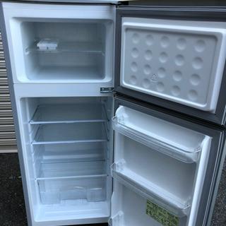 【格安】ノンフロン冷凍冷蔵庫 SHARP/2016年製