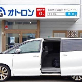 社外ホイール搭載☆トヨタ エスティマ
