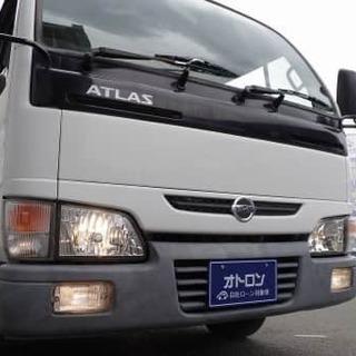 トラックも自社ローンで購入できます☆日産 アトラス 1.3t DX