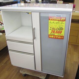 R088 NITORI キッチンカウンター(Nポスティア 90 ...