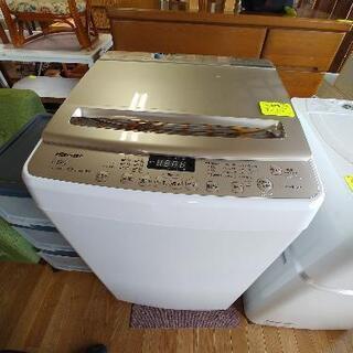 洗濯機 7.5キロ 2018年式