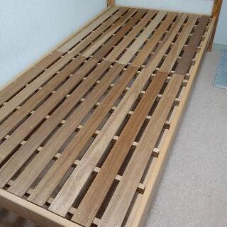 ★差し上げます★無印良品木製ベッド