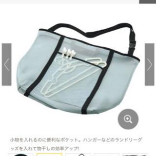 【ネット決済】ランドリーバッグ