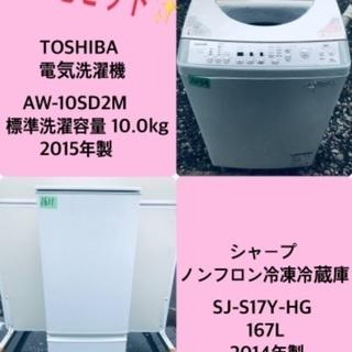 10.0kg ❗️送料設置無料❗️特割引価格★生活家電2点セット...