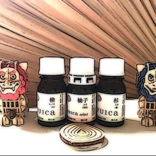 アロマクラフト♪ワークショップ 日本の精油で心も体もHappy