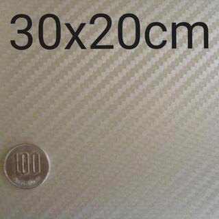 カーボン風フィルム30cmx20cm