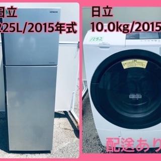 ⭐️10.0kg⭐️ 送料無料✨ドラム式!大型洗濯機/冷蔵…