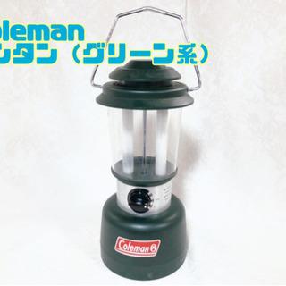 Coleman ランタン(グリーン系)【C4-623】