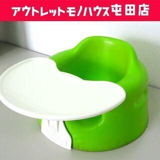 Bumbo ベビーチェア テーブル付き バンボ グリーン ☆ P...