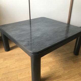 【ネット決済】【引き取りのみ】コタツテーブル