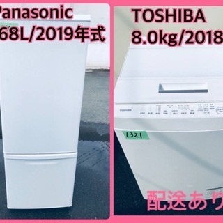 ⭐️8.0kg⭐️2018年式⭐️ 送料設置無料✨大型洗濯…
