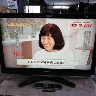 【062302】液晶カラーテレビ 東芝 REGZA 37H…