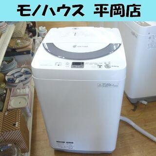 SHARP 洗濯機 5.5kg ES-GE55N ホワイト/白色...