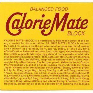 カロリーメイト チョコレート味  4本入 × 50箱