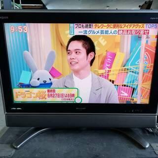 【062304】液晶カラーテレビ シャープ AQUOS L…