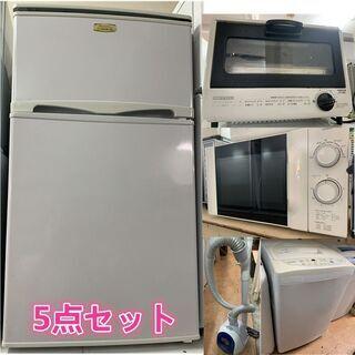 5点セット 2ドア冷蔵庫 洗濯機 など