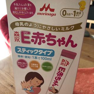 未開封★森永Eあかちゃん★粉ミルク3箱