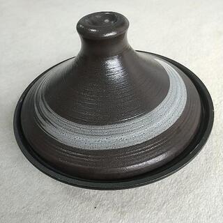 タジン鍋  19センチ