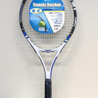 【新品未使用】硬式テニスラケット