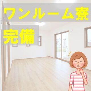 【社宅費の全額補助!】高収入!月収26万円以上!自動車用部品の検...