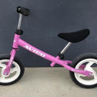 ABIGO ペダルなし自転車