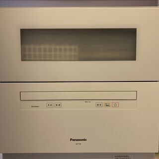 7月下旬渡し【Panasonic パナソニック 食器洗い乾燥機 ...