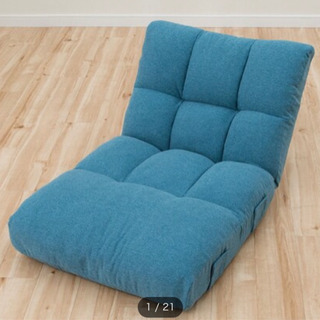 ターコイズブルー ソファー