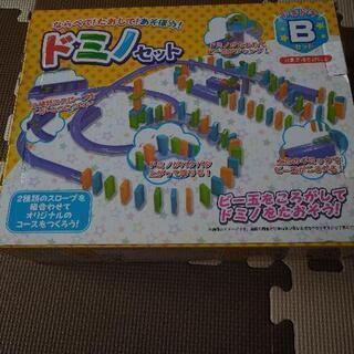 【未使用】 ドミノセット