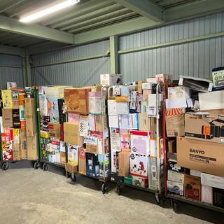 リサイクル家電、未使用家電、雑貨、化粧品、その他大量大処分!6月...