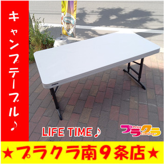 G4727 カード利用可能 キャンプテーブル LIFE T…