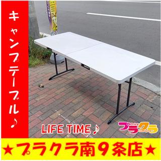 G4728 カード利用可能 キャンプテーブル LIFE T…