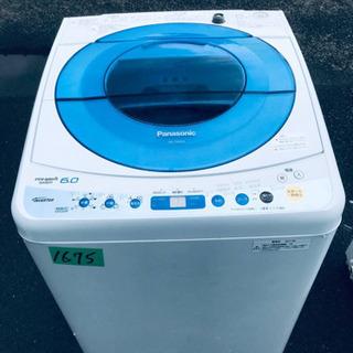1675番 Panasonic✨全自動電気洗濯機✨NA-FS60...