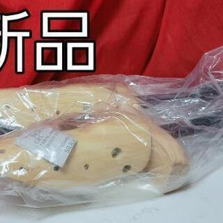 新品/未開封✨木製シューキーパー