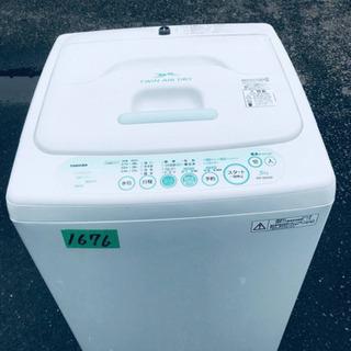 1676番 TOSHIBA✨東芝電気洗濯機✨AW-305‼️