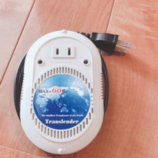 海外 変圧器