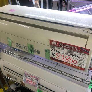 ☆中古 激安!! Panasonic ルームエアコン 2.5kw...