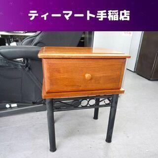 サイドテーブル 幅46×奥行35×高さ61cm サイドチェ…