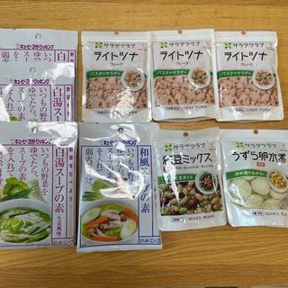 キユーピー レトルト食品 9個セット